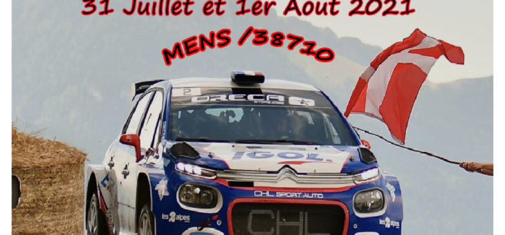 Rallye du Trièves 2021 : 31/07 & 01/08/2021